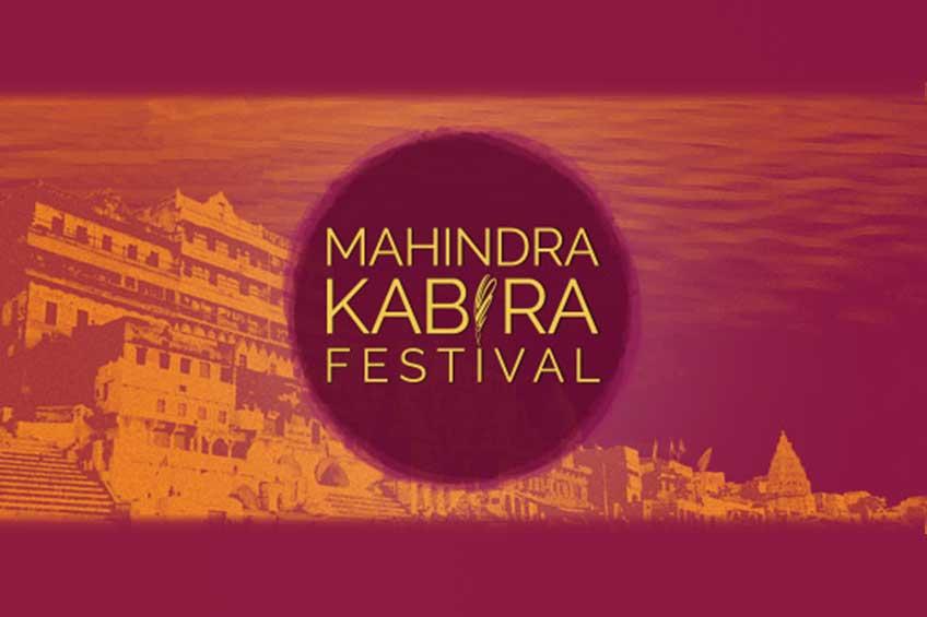 Kabir resides in the music of Benares